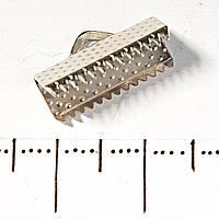 [15 мм] Фиксатор зубчатый для лент и плоских эллементов