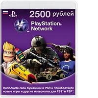 Карта оплаты для PlayStation Network 2500 руб. (RU)