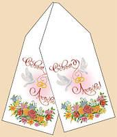 РБ-1009 Рушник свадебный. Ткань с рисунком для вышивки бисером