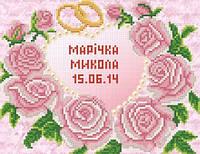 Свадебная метрика МКП-4-001 Схема на ткани для вышивки бисером, ТМ Марічка