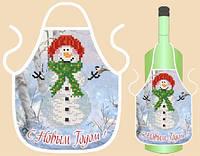Фартук на бутылку ФБ-001 Схема на ткани для вышивки бисером, ТМ Марічка