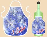 Фартук на бутылку ФБ-003 Схема на ткани для вышивки бисером, ТМ Марічка