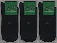 Носки мужские бесшовные демисезонные х/б Талько, 42-45 размер, чёрные, 2100