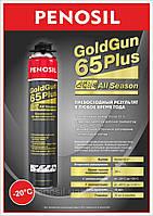 Монтажная пена  PENOSIL Gold Gun 65 PLUS, фото 1