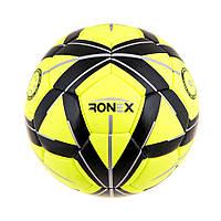 Мяч футбол Cordly Yellow Ronex (Molten)
