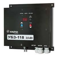 УБЗ-118 универсальный блок управления и защиты однофазных  эл. двигателей