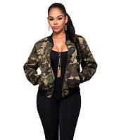 Женский камуфляжный бомбер (короткая куртка камуфляж)