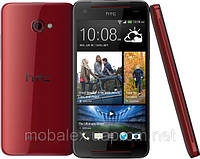 HTC 901S butterfly S Red