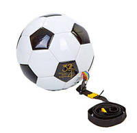 Футбольный мяч-тренажер CLASSIC (№.4) FB-5501