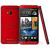 HTC One 801s 32GB Red + пленка в подарок!!!