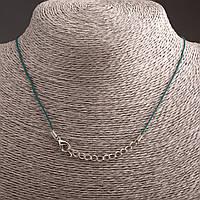 Шнурок Фурнитура 58 см Цвет Морской волны с застежкой-карабинчиком