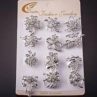 """Набор брошек """"Цветы"""" 2-3см 12 шт серебристые"""