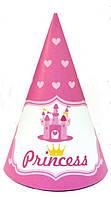 Колпачки праздничные на голову розовые Принцесса 15см
