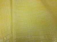 Кожа КРС Крокодил Тирнак желтый, фото 1