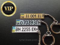 Брелок для машины «VIP Class»