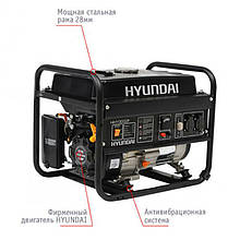 Электрогенератор Hyundai HHY 3000F