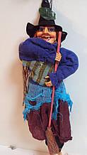 Лялька Баба-яга декоративна довжина 50 см