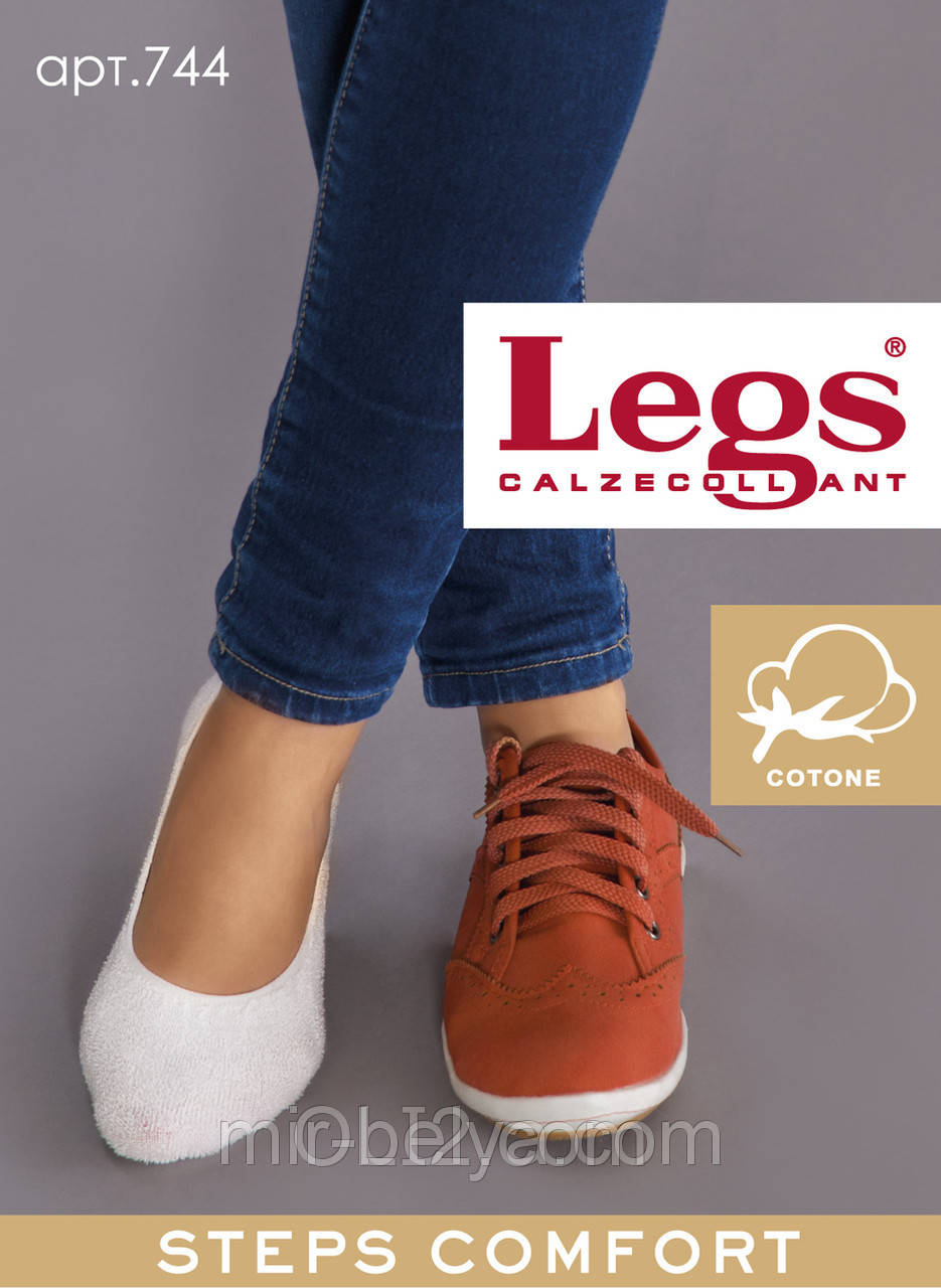 Следы женские , носки короткие