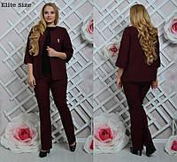 Женский стильный костюм больших размеров: жакет и брюки (3 цвета)