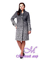 Женское демисезонное пальто больших размеров (р. 50-60) арт. В - 665 Тон 100