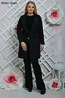 Женский красивый костюм: удлиненный пиджак-кардиган и брюки (2 цвета)