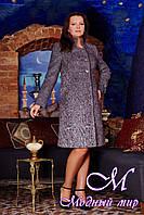 Женское теплое весеннее пальто большого размера (р. 50-60) арт. В - 665 Тон 1
