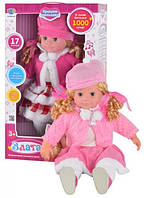 "Интерактивная кукла ""Злата"", M 1254"