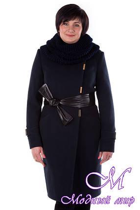 Женское зимнее пальто с поясом больших размеров (р. XL-4XL) арт. Римини донна зима - 5264, фото 2