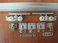 Раздвижная система Lucido LC-65 кг