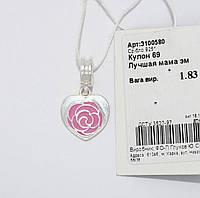 Серебряный шарм для Pandora 3100580