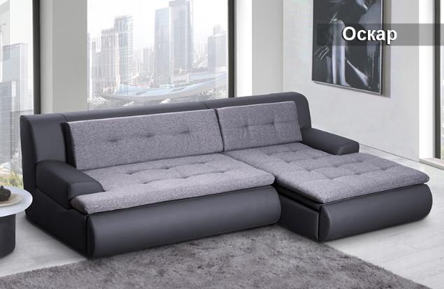 угловой диван оскар Tm Livs цена 24 381 грн купить в днепре