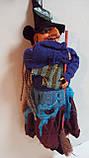 Кукла Баба-яга декоративная длина 50 см, фото 2