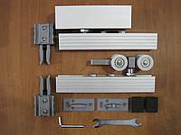 Раздвижная система Albatur-2м 250кг M04 9200