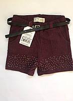 Кашемировые шорты  для девочек 98-140