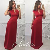 Женское стильное длиное платье в пол (3 цвета)