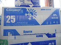 Пенопласт СОНАНТ псб С-25 (50мм) пенополистерол