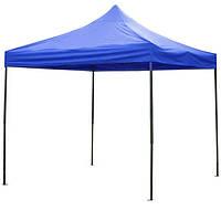 Мобильный раздвижной шатер 3х3 метра