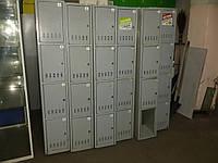 Шкафы ячеечные (камеры хранения, локеры) б/у