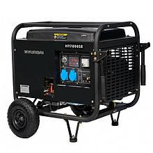 Электрогенератор Hyundai HHY 7000SE