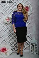 Женский красивый костюм больших размеров: блуза гипюр и юбка (4 цвета)