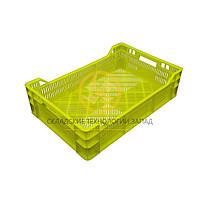 Ящики пластиковые под овощи 600х400х160/120 Желтый