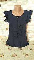 Легкая летняя блуза  креп-шифон