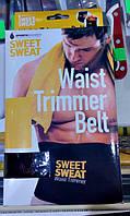 Пояс для сжигания жира sweet sweat (waist trimmer belt)