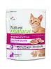 Trainer Natural Young Cat корм для кошек от 7 до 12 месяцев с курицей и индейкой, 0.3 кг