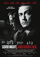 Доброй ночи и удачи (DVD) 2005г.