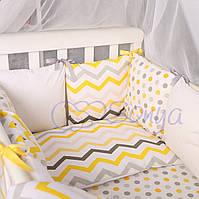 Комплект Baby Design зигзаг серо-желтый