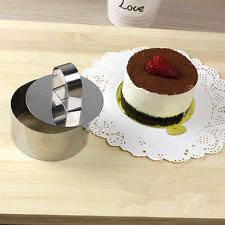 """Форма для десертов,теста,гарнира """"Круг"""""""