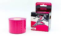 Кинезио тейп (Kinesio tape) эластичный пластырь 5м x 5  см