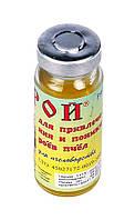 Санрой, р-р 10 мл (Api-san, Россия)