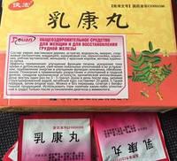 """Средство для восстановления молочной железы """"Доюань"""" (11 пак.)"""
